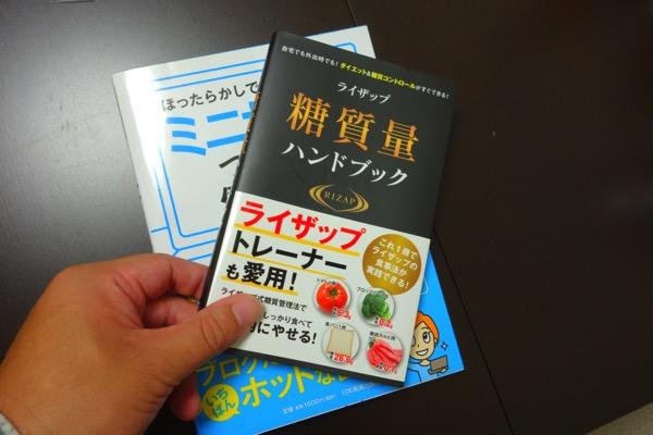 Mihanalog book sutand12