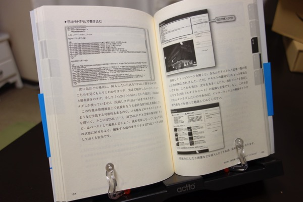Mihanalog book sutand7