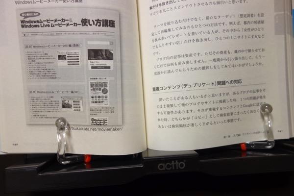 Mihanalog book sutand8