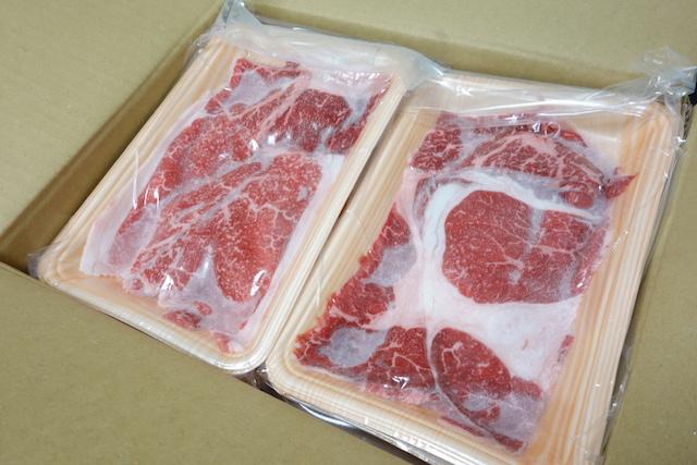 泉佐野市のふるさと納税の肉の量がすごい2