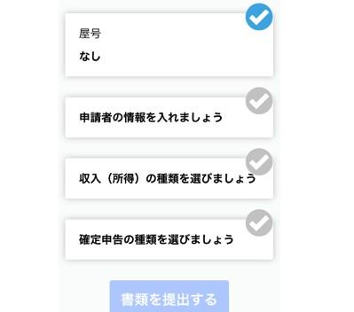 Kaigyo hreee aoirosinkokutodoke3