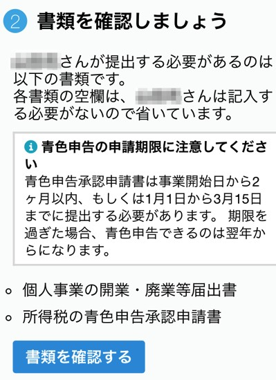 Kaigyo hreee aoirosinkokutodoke6