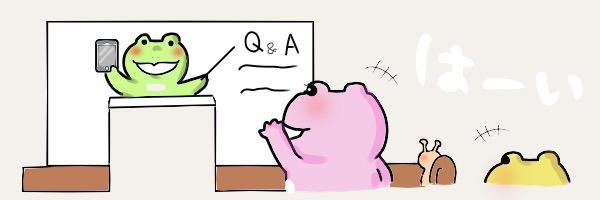ワイモバイルのキャリアメールQ&A