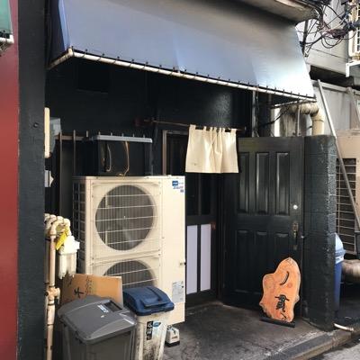 横浜の丿貫の店の外観