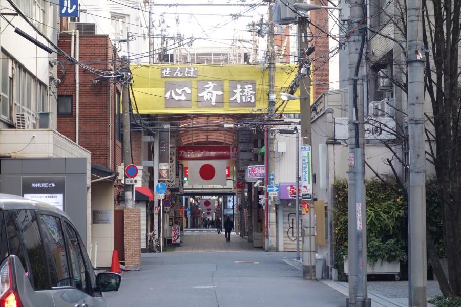 セントレジス大阪外観4