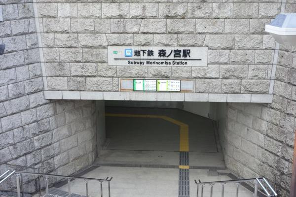 大阪城のアクセス2