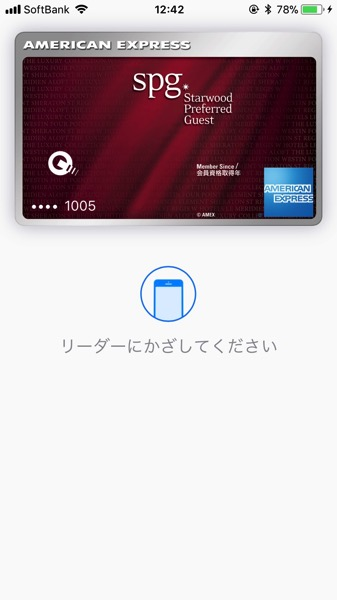 Apple Pay−SPGamex7