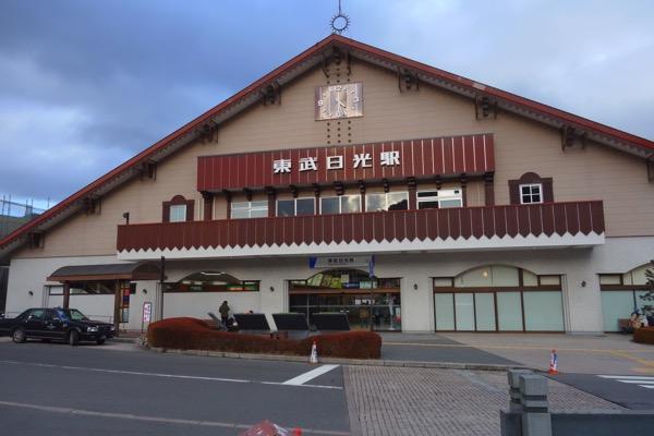 横浜駅から日光東照宮までのアクセス6
