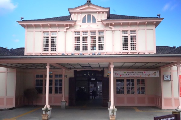 JR日光駅