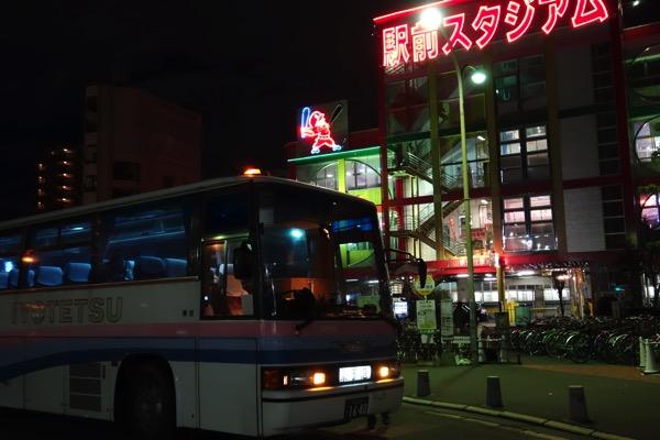 松山駅から東予港にバス移動