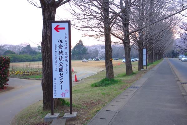 Sakurazyoo midokoro26