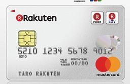 国内旅行 おすすめ クレジットカード