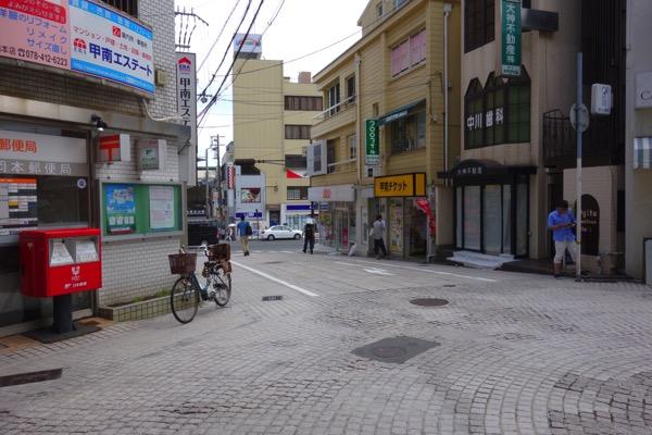 伊丹空港から神戸ベイシェラトンの1番安い行き方 10