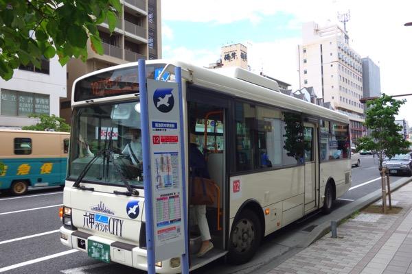 伊丹空港から神戸ベイシェラトンの1番安い行き方 12