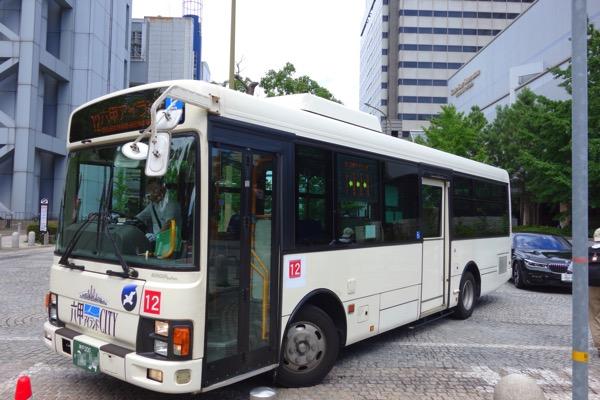 伊丹空港から神戸ベイシェラトンの1番安い行き方 13