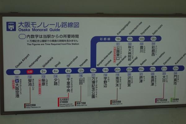 伊丹空港から神戸ベイシェラトンの1番安い行き方 2