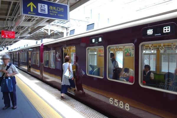 伊丹空港から神戸ベイシェラトンの1番安い行き方 4