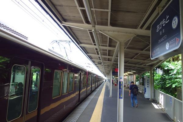 伊丹空港から神戸ベイシェラトンの1番安い行き方 6