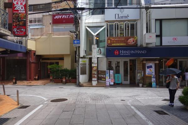 伊丹空港から神戸ベイシェラトンの1番安い行き方 9