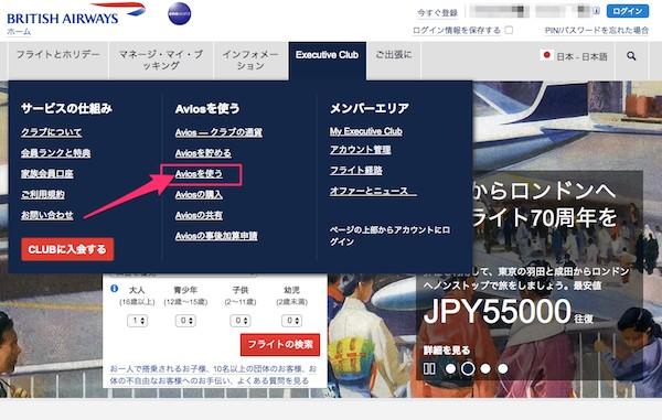 BA web yoyaku 1111