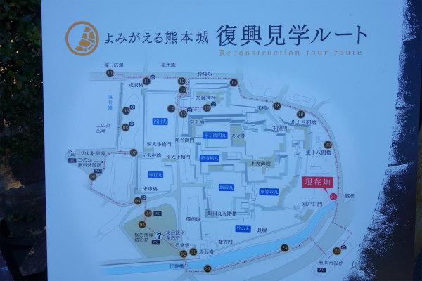 熊本城の復興見学ルート