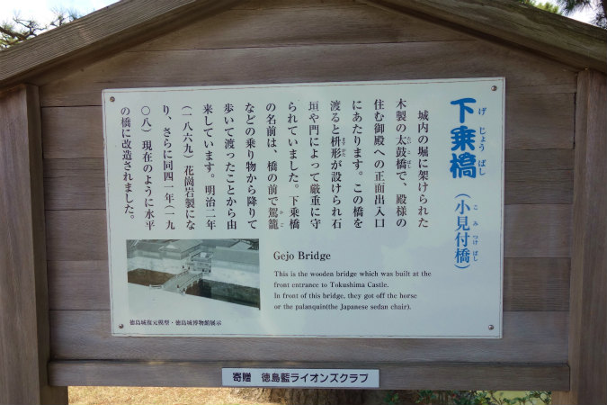徳島城 レビューと感想