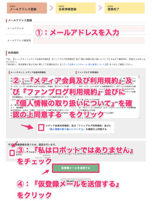 A8.net 評判 レビュー