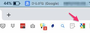 Googleアナリティクス 導入 設定